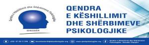 Qendra e keshillimit dhe sherbimeve psikologjike